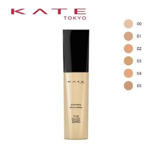 Kem nền kiềm dầu Kanebo Kate Powdery Skin Maker Zero SPF15, siêu che phủ vết thâm, nám, tàn nhang, mỏng mịn, tự nhiên thumbnail