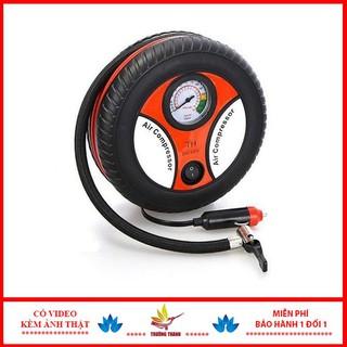 Bơm lốp ô tô 12V hình bánh xe thumbnail