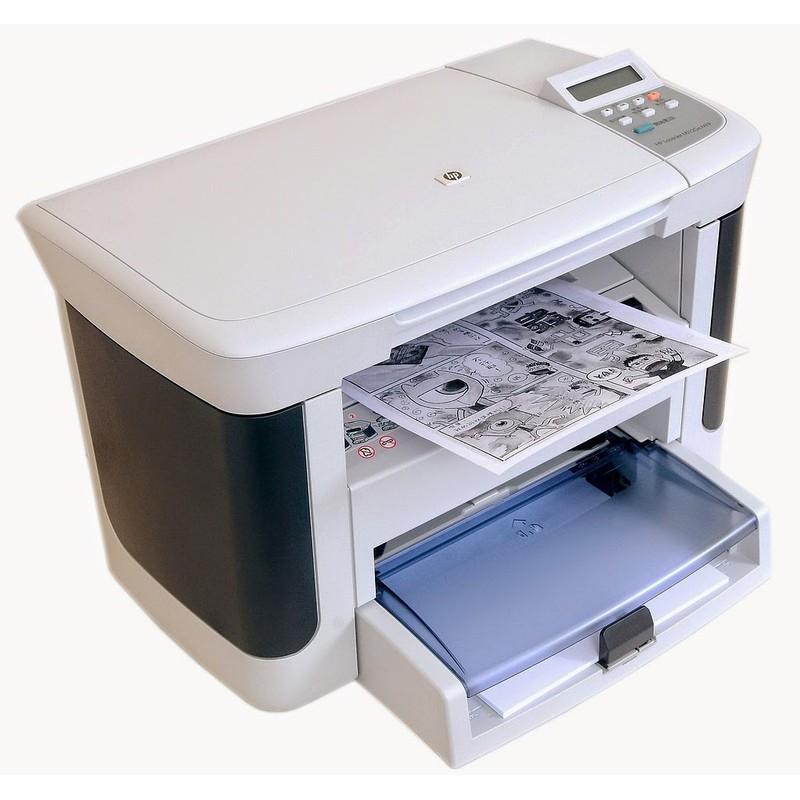 Máy in HP 1120 cũ-máy in đa chức năng HP 1120 Giá chỉ 2.050.000₫