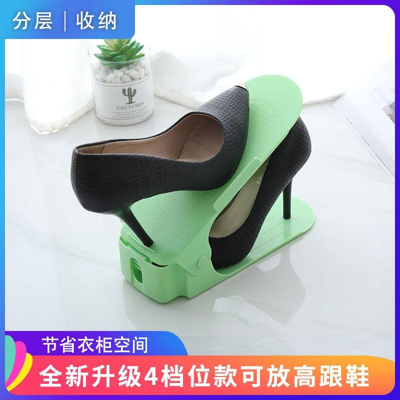 Giá để giày hai tầng có thể điều chỉnh tiện dụng
