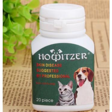 Thuốc trị nấm, ký sinh trùng cho chó mèo HOWITZER - 2409744 , 874436140 , 322_874436140 , 90000 , Thuoc-tri-nam-ky-sinh-trung-cho-cho-meo-HOWITZER-322_874436140 , shopee.vn , Thuốc trị nấm, ký sinh trùng cho chó mèo HOWITZER