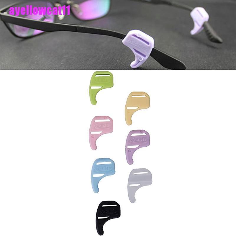 AYC 4*Childrens Silicone Ear Grip Holder Eyeglass Glasses Sunglass Anti Slip Hooks
