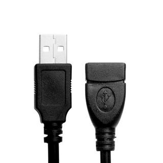 Cáp Nối Dài USB Chống Nhiễu Dài 3M