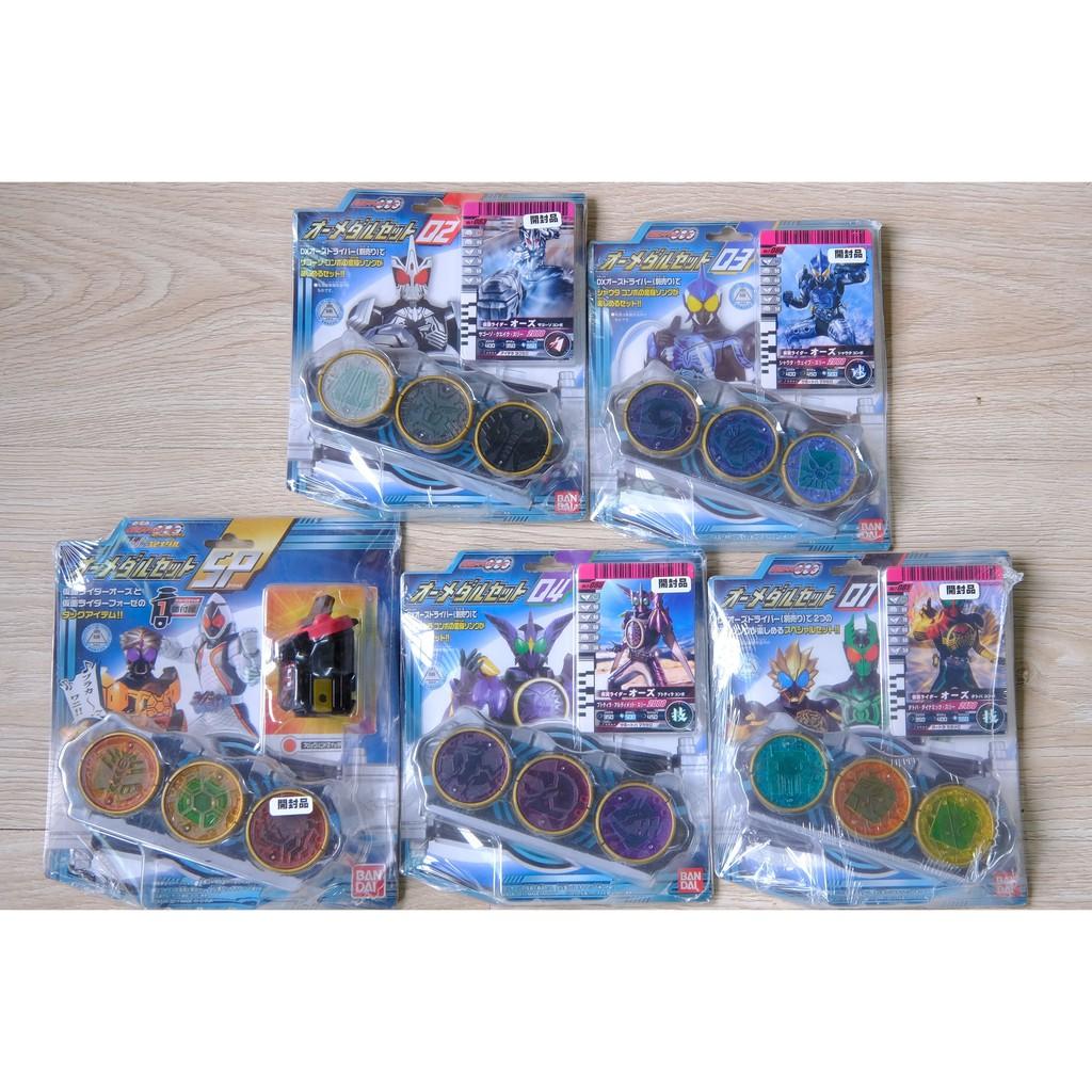 Đồ chơi DX O Medal Combo hàng mới cực hiếm, xu viền kim loại. Chính hãng Bandai Kamen Rider OOO Ozu Putotyra Burakawani