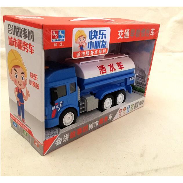 Mô hình xe bồn chở nước đồ chơi xe ô tô cho bé