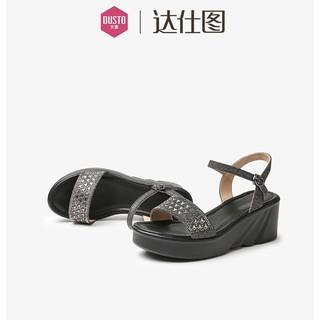 Sandal đế xuồng DUSTO quai ngang ánh kim, gót 6cm (có sẵn) thumbnail
