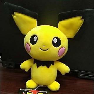 Thú Nhồi Bông Hình Pikachu 20cm Đáng Yêu