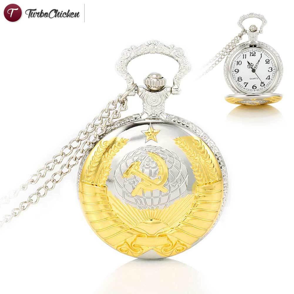 T⋄ Vintage Soviet Sickle Hammer Quartz Pocket Watch Men Women Pendant Chain Fob Watch Gifts