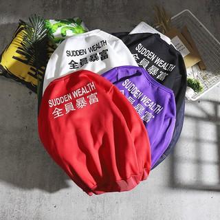 full-fledged cổ tròn dài tay t-shirt mùa thu lỏng Hàn Quốc phiên bản của quần áo