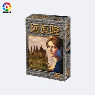 Bộ thẻ bài trò chơi Board Game Avalon chất lượng cao thumbnail