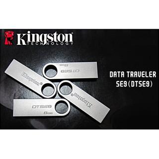 [BH 24 tháng] USB DTSE9 4G-8G-16G-32G Hàng chuẩn