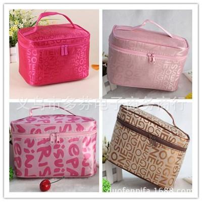 Túi đựng mỹ phẩm dạng hộp Cốp trang điểm PVN39