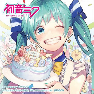 [Real] Hatsune Miku - Birthday Figure 2019 Ver.