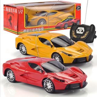 [Giá shock]Xe hơi đồ chơi điều khiển từ xa cho bé (252)