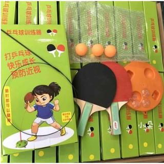 Bộ bóng bàn phản xạ không cần bàn luyện tập trung cho trẻ thumbnail