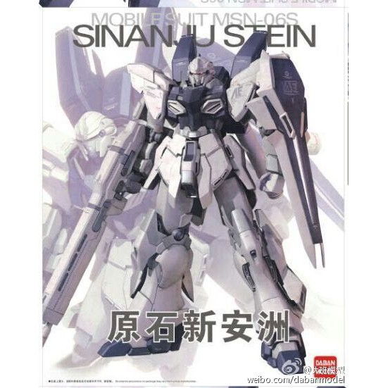 Mô hình lắp ráp MG 1/100 Sinanju Stein Daban - 3152333 , 1048456737 , 322_1048456737 , 600000 , Mo-hinh-lap-rap-MG-1-100-Sinanju-Stein-Daban-322_1048456737 , shopee.vn , Mô hình lắp ráp MG 1/100 Sinanju Stein Daban
