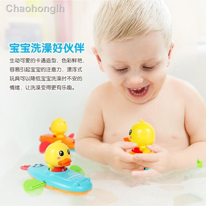 Đồ Chơi Hình Con Vịt Cho Bé Khi Tắm