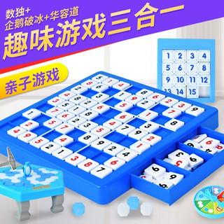 bộ trò chơi cờ vua cho bé