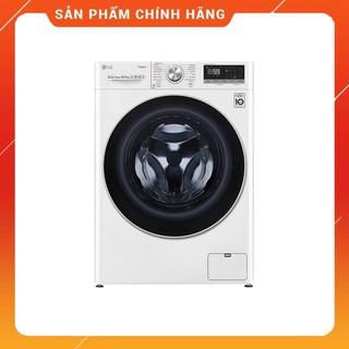 [ FREE SHIP KHU VỰC HÀ NỘI ] Máy giặt LG cửa ngang 10.5 kg FV1450S3W