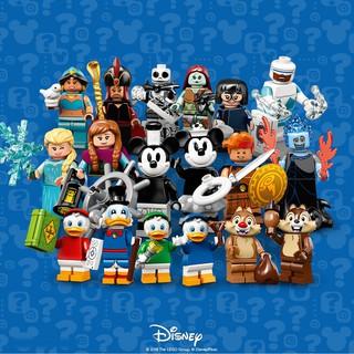 (FULL) Đồ chơi lắp ráp Lego Full Minifigures Series Disney 2