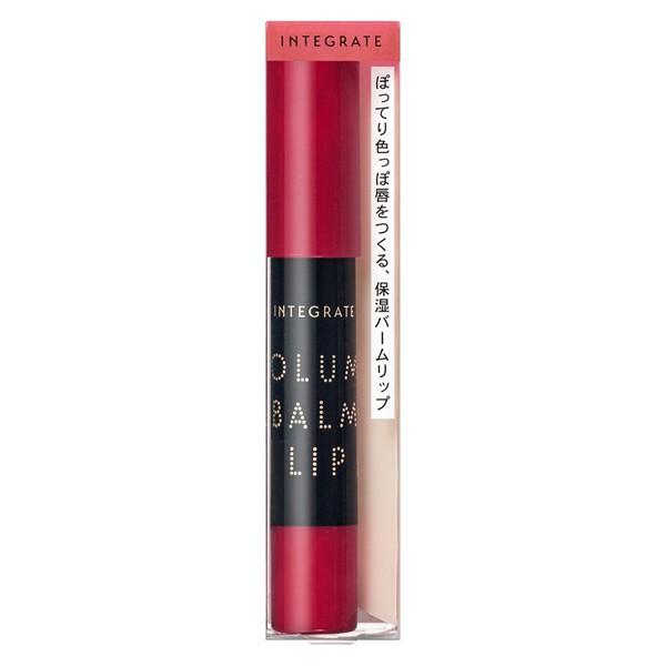 Son bút chì Shiseido Integrate Volume Balm Lip - Nhật bản