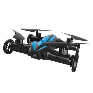 Máy bay trực thăng 4 cánh đổ bộ Air Land Amphibious Car Drone LH-X21