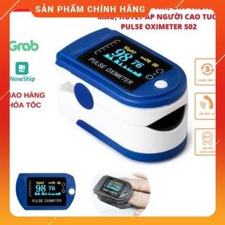 [CHÍNH HÃNG] Máy đo nhịp tim nồng độ oxy trong máu cầm tay cho kết quả đo nhanh và có độ chính xác cao thumbnail