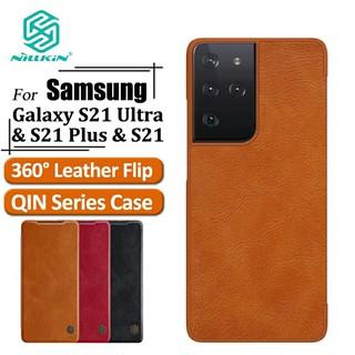 Bao da Nillkin Qin cho Samsung S21 S21 Plus. S21 Ultra Chính hãng