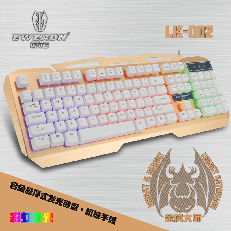 Bàn phím giả cơ EWEADN LK002 led