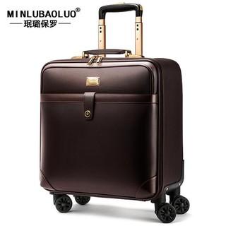 Người nổi tiếng trên Internet bán hàng trực tiếp tại nhà máyMinlu Paul vali hành lý nam Xe đẩy hàng phổ thông nữ1