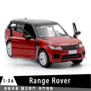 Mô Hình Xe Hơi Land Rover Tỉ Lệ 1: 36 Bằng Hợp Kim
