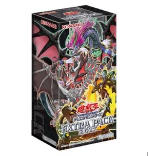 Hộp bài Extra Pack 2017 – hàng Yugioh Nhật Bản chính hãng
