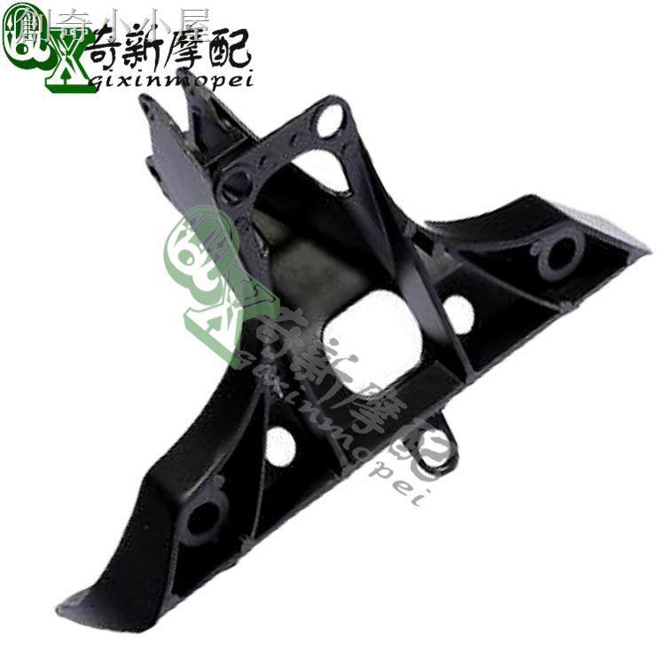 Giá Đỡ Đèn Pha Chuyên Dụng Cho Xe Yamaha Yzf1000 R1 02-03