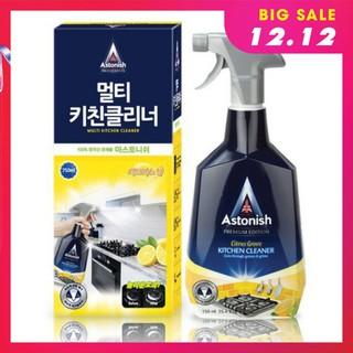 Tẩy dầu mỡ ASTONISH tẩy lưới hút mùi, tẩy bếp gas, bếp từ, xoong chảo cháy C6760_750ml .Sản xuất Tại Anh Quốc thumbnail