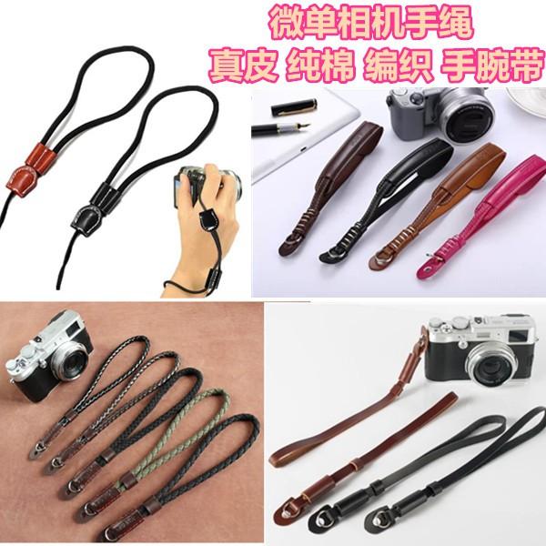 eather cotton woven wrist band lanyard hand strap lanyard camera protection tape