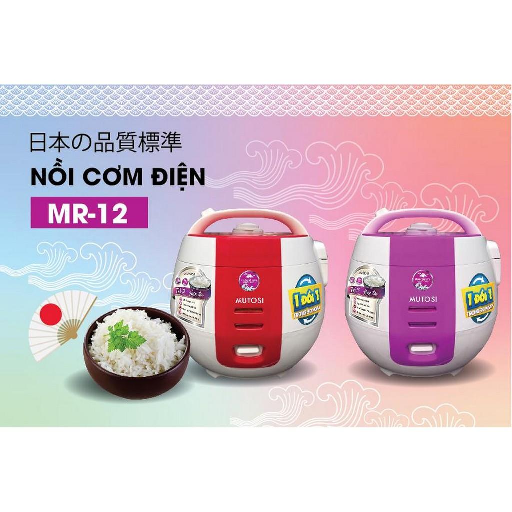 [Mã ELTECHZONE giảm 5% đơn 500K] [Bảo hành 1 năm] Nồi cơm điện Mutosi MR-12 (Tím) chống dính 1.2L - Hàng chính hãng