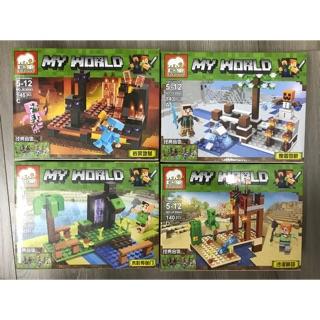 Bộ 4 hộp Lego My world