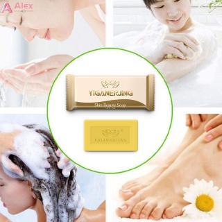 [Hàng mới về] Xà phòng lưu huỳnh tắm tẩy mụn chống nấm da & hỗ trợ giảm chí 7g