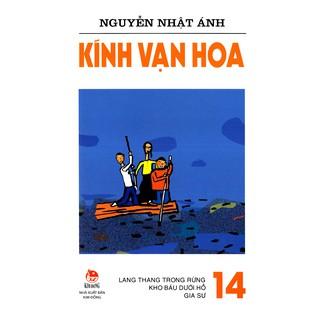 Sách - Kính Vạn Hoa (Phiên Bản 18 Tập) - Tập 14 thumbnail
