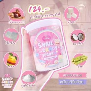 Jellys Snail Candy Scrub 3in1-Thái Lan