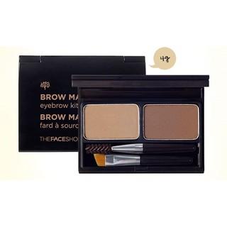 Bột Tán Chân Mày The Face Shop Brow Master Eyebrow mẫu mới thumbnail
