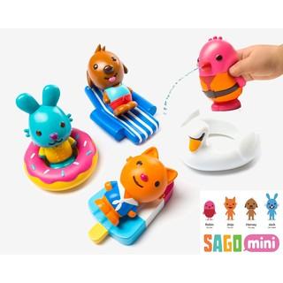 [VNXK Canada] Bộ đồ chơi phun nước SAGO MINI 8 món