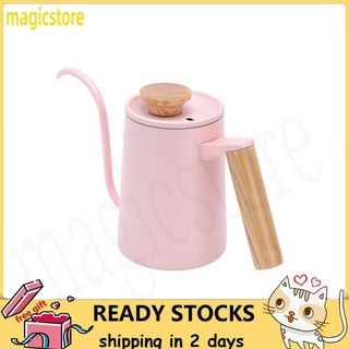 Magicstore 650ml Household 304 Stainless Steel Coffee Pot Hand Long Spout Kettle Tools