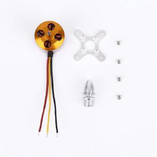 【xy】 A2208 KV2200 Brushless Motor For RC Multirotor Aircraft Model Airplane