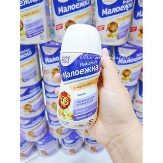 Sữa Pediasure Dạng Nước 200ml (Chuẩn Nga )