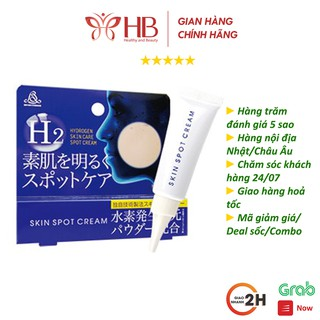 Kem làm mờ nám, tàn nhang H2 Hydrogen Skin Care Spot Cream Nhật Bản 10g