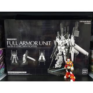 Mô hình nhựa lắp ráp PG 1 60 Full Armor Unit cho PG Unicorn (sp không kèm gundam) - Daban thumbnail