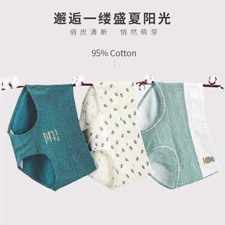 Set 4 quần lót ghen bụng cotton hộp hình môi