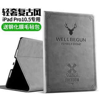 kính cường lực bảo vệ màn hình máy tính bảng apple ipad pro 10.5 inch