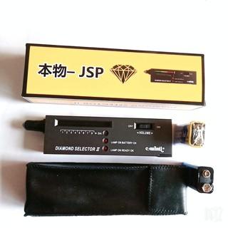 Thương hiệu Bút thử kim cương – Máy đo đá JSP Nhật – Tặng kèm 1 Kính Lúp + 1v Ru by thô tự nhiên.